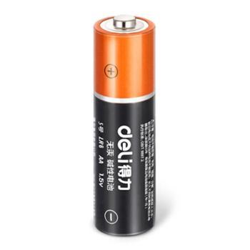 deli得力电池5号电池碱性干电池适用儿童玩具/钟表/遥控器/电子秤18503