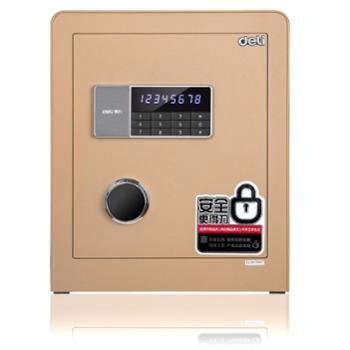 deli得力保险箱 45cm高 小型保险柜电子密码保险箱创投保险柜办公家用 4078A
