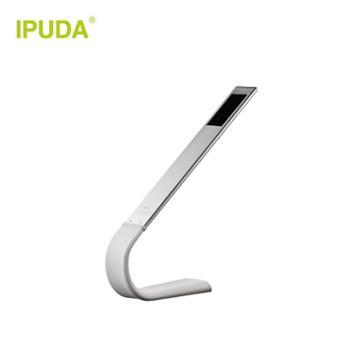 IPUDA面光源补光灯-Q3