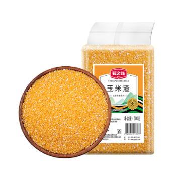 肴之缘 玉米渣 500g *4袋