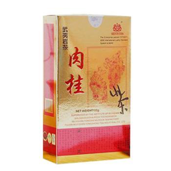 戏球名茶武夷岩茶肉桂传统型口感经典款式-肉桂100g