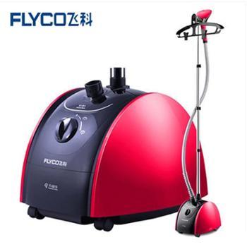 飞科蒸汽挂烫机家用便携手持挂式电熨斗迷你衣服熨烫机立式挂烫机FI9816