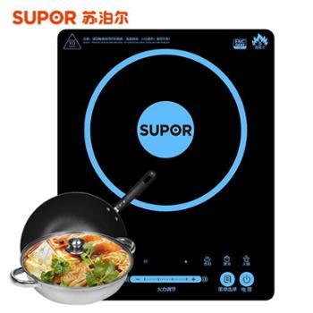 苏泊尔(SUPOR)电磁炉触摸屏家用触摸屏火锅电池炉SDHCB9E30-210T
