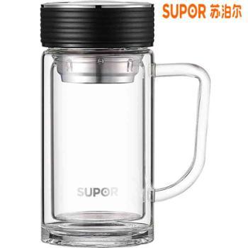 苏泊尔/Supor玻璃杯KC35BZ1儒雅黑350ml