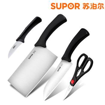 苏泊尔厨房刀具四件套TK1610Q