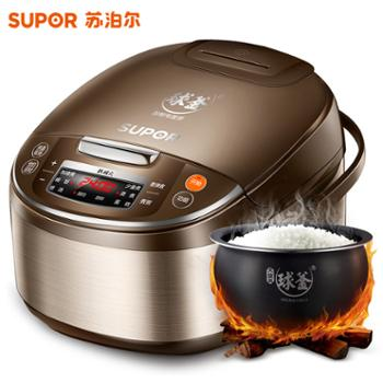 苏泊尔/Supor智能电饭煲5升SF50FC733