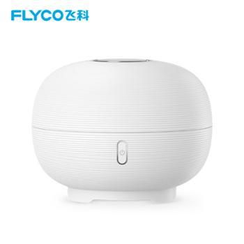 飞科/Flyco加湿器氛围灯FH9200/9201