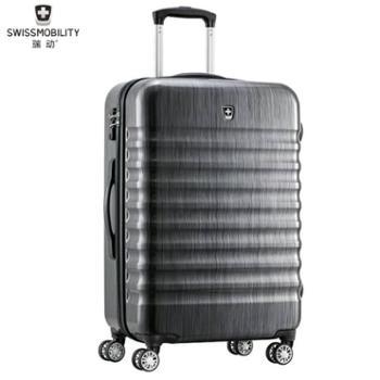 瑞动SWISSMOBILITY24寸拉丝深灰时尚拉杆箱行李箱
