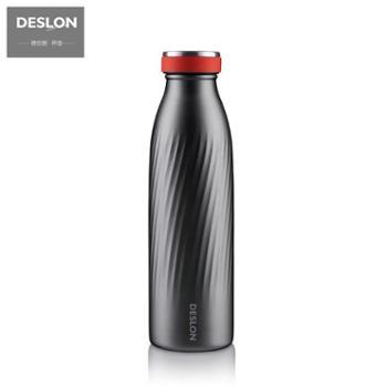 德世朗(DESLON)悦动真空瓶运动保温杯DYDB-500