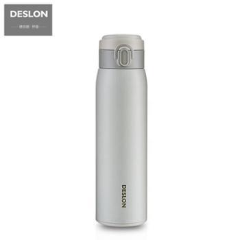 德世朗(DESLON)480ml真空杯保温杯DRXB-480