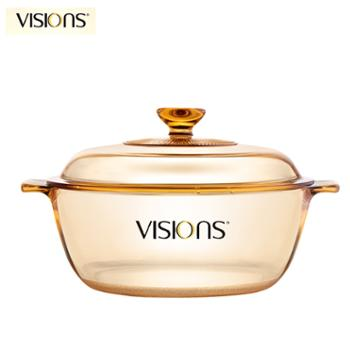 VISIONS康宁3L晶彩高清系列玻璃锅(新版)