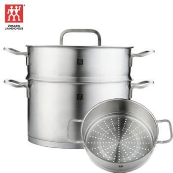 双立人ZwillingMoment不锈钢多用深烧蒸笼套装锅
