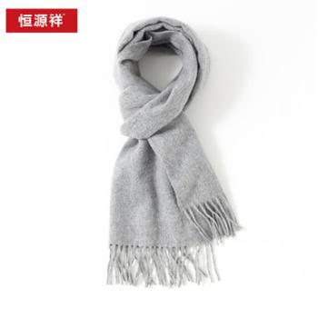 恒源祥羊绒围巾30cmX180cm