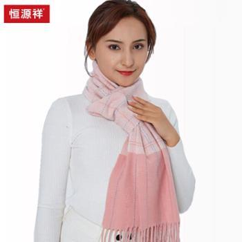 恒源祥羊毛混纺围巾