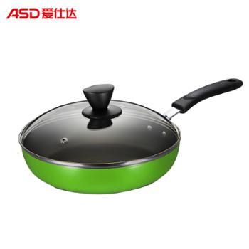 爱仕达ASD 铝合金 易洁新不粘煎锅
