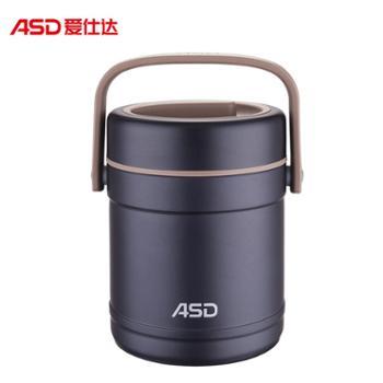 爱仕达ASD 大容量保温手提饭盒