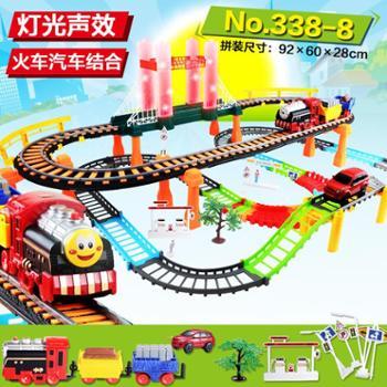 育儿宝儿童声光电动轨道车小汽车玩具多层拼装益智玩具338-8/338-10/338-11/338-12