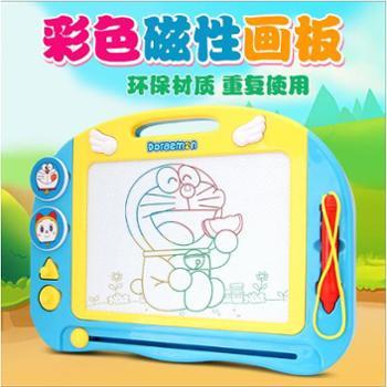 益米哆啦A梦儿童磁性写字板宝宝画画板玩具幼儿彩色超大号涂鸦板