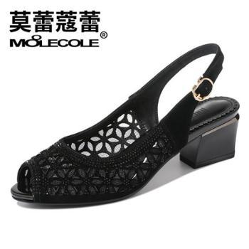 莫蕾蔻蕾夏季凉鞋女镂空性感网纱中跟粗跟鱼嘴女鞋8170