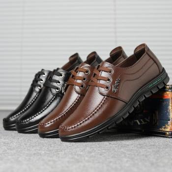 南翔 男鞋子休闲简约皮鞋 新款系带缝包男鞋 5505