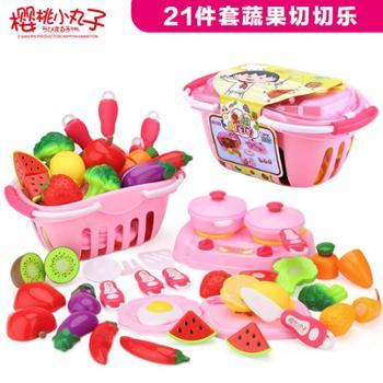 益米樱桃小丸子切水果切切乐玩具过家家果蔬菜套装小女孩儿童宝宝切切看组合