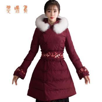 翠啼鸟 冬季新款中长款民族风绣花中式复古盘扣毛领修身加厚女羽绒服 YR005