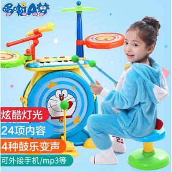 益米哆啦A梦架子鼓玩具儿童初学者儿童爵士敲打鼓1-3-6岁宝宝乐器