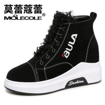 莫蕾蔻蕾 新款冬季韩版加绒棉鞋学生内增高时尚女鞋 8430