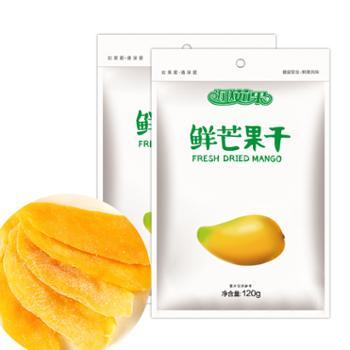 茹果芒果干(2袋*120g)