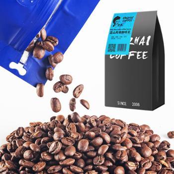 新寨蓝山风味咖啡豆量贩装纯黑咖啡无糖1000g