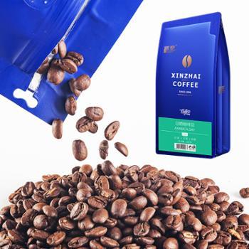新寨日晒精品咖啡豆纯黑咖啡无糖500g