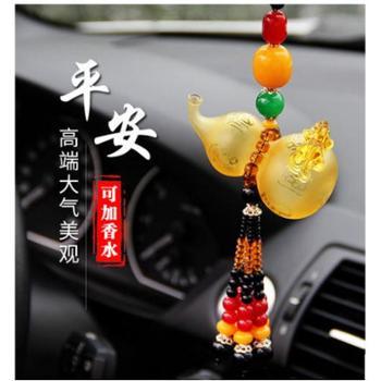 小饼家汽车香水挂件保平安葫芦吊坠车用车内挂饰汽车用品香薰膏除异味