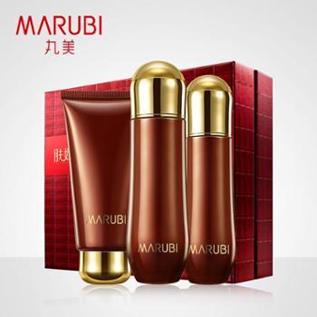 丸美护肤品套装巧克力新肌丝滑肤如凝脂淡化细纹3件套