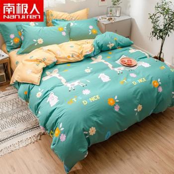 南极人四件套全棉纯棉学生宿舍床单被套被子三件套网红床上用品