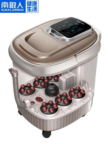 南极人泡脚桶全自动足浴器洗脚盆电动按摩家用加热泡脚神器足疗机