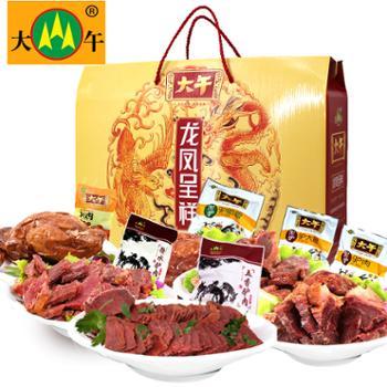 大午龙凤呈祥真驴肉扒鸡熟食1375g
