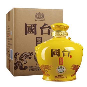 国台贵州茅台镇国礼大坛精装版酱香型白酒2.5L