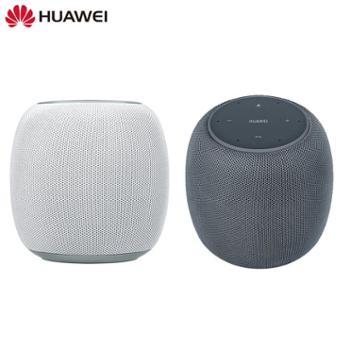华为AI智能家居音箱丹拿音质声纹识别智能通话