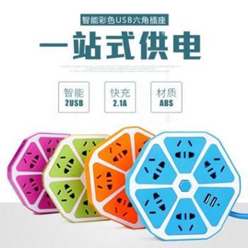 金皇 六角形/苹果形 水果柠檬趣 插排插座 2USB充电 中性包装