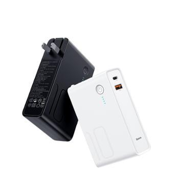 倍思 充电宝充电器二合一18W迷你便携手机通用10000mah移动电源