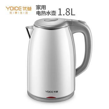优益YOICE 电热水壶 不锈钢热水壶分体家用电水壶 Y-SHX11