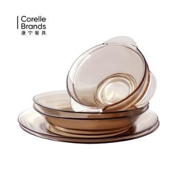 康宁餐具套装 Corningware茶色透明耐热玻璃餐具 六件套