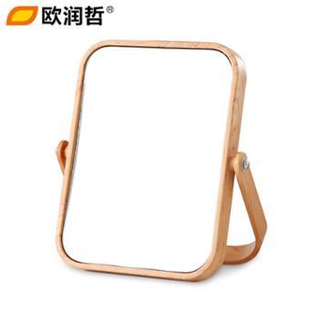 欧润哲原木色双面台式化妆镜可旋转放大梳妆镜清晰化妆镜子