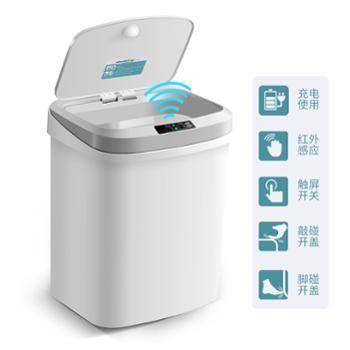 欧润哲厨房充电款智能垃圾桶家用自动感应垃圾桶