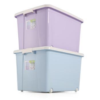 沃之沃特大收纳箱加厚棉被玩具整理箱家用衣服储物筐子塑料置物箱单个