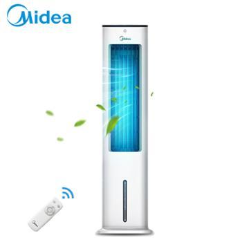 美的/Midea美的空调扇冷风扇ACA10XBR遥控式可定时ACA10XBR
