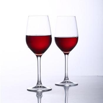 乐美雅盛世冷切口红酒杯高脚杯350ml(2只装)H4689