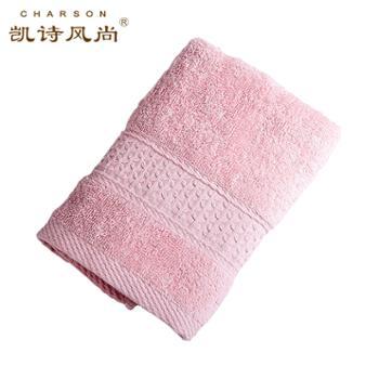 凯诗风尚伊贝尔全棉毛巾加厚加大洗脸毛巾32*73cm
