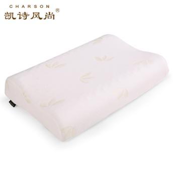 凯诗风尚乳胶枕天然乳胶按摩枕