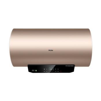 海尔/Haier80升电热水器家用速热智能储水式一级节能EC8003-MKA(U1)